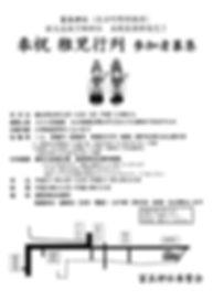 scan-254.jpg