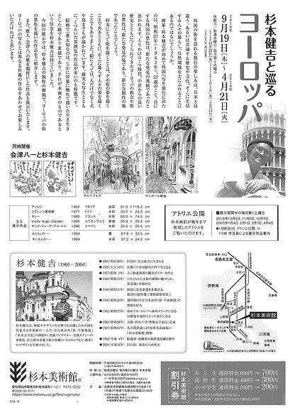 scan-891.jpg