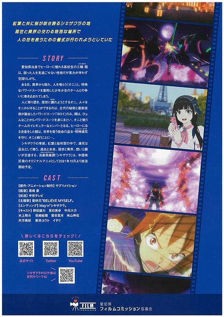 シキザクラ-6.jpg