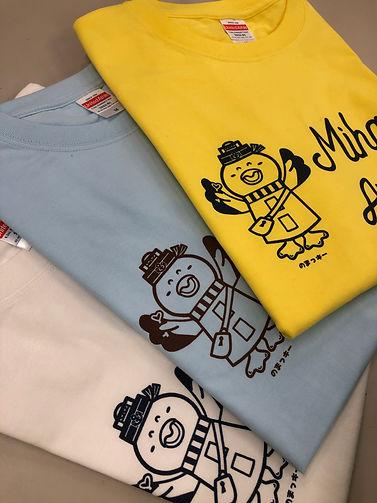のまっキーTシャツ.JPG