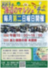 scan-902.jpg