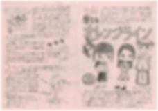 scan-967.jpg