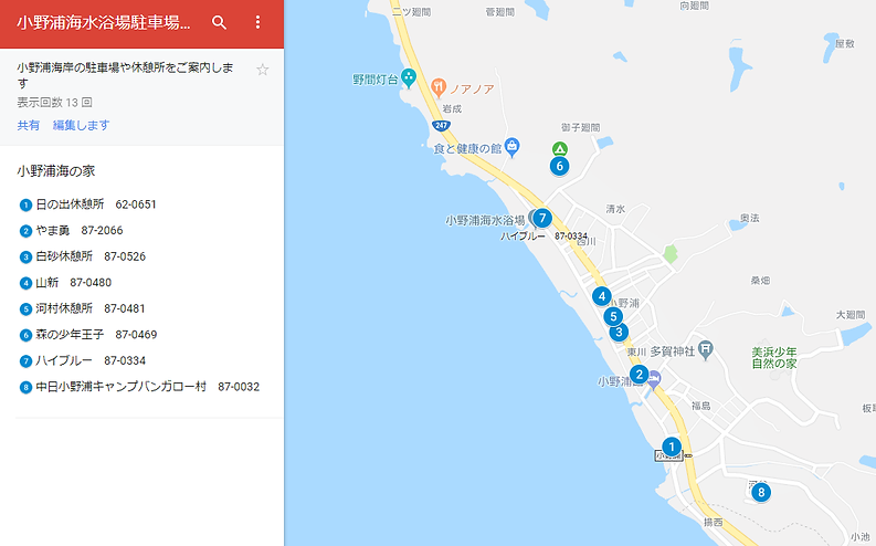 海の家地図.png