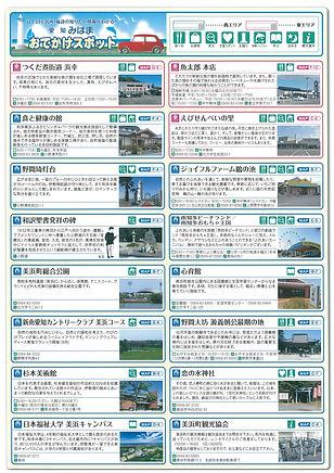 ガイドマップ3.jpg