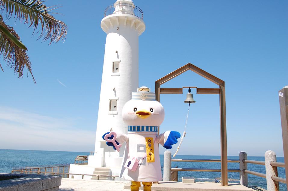 野間埼灯台7