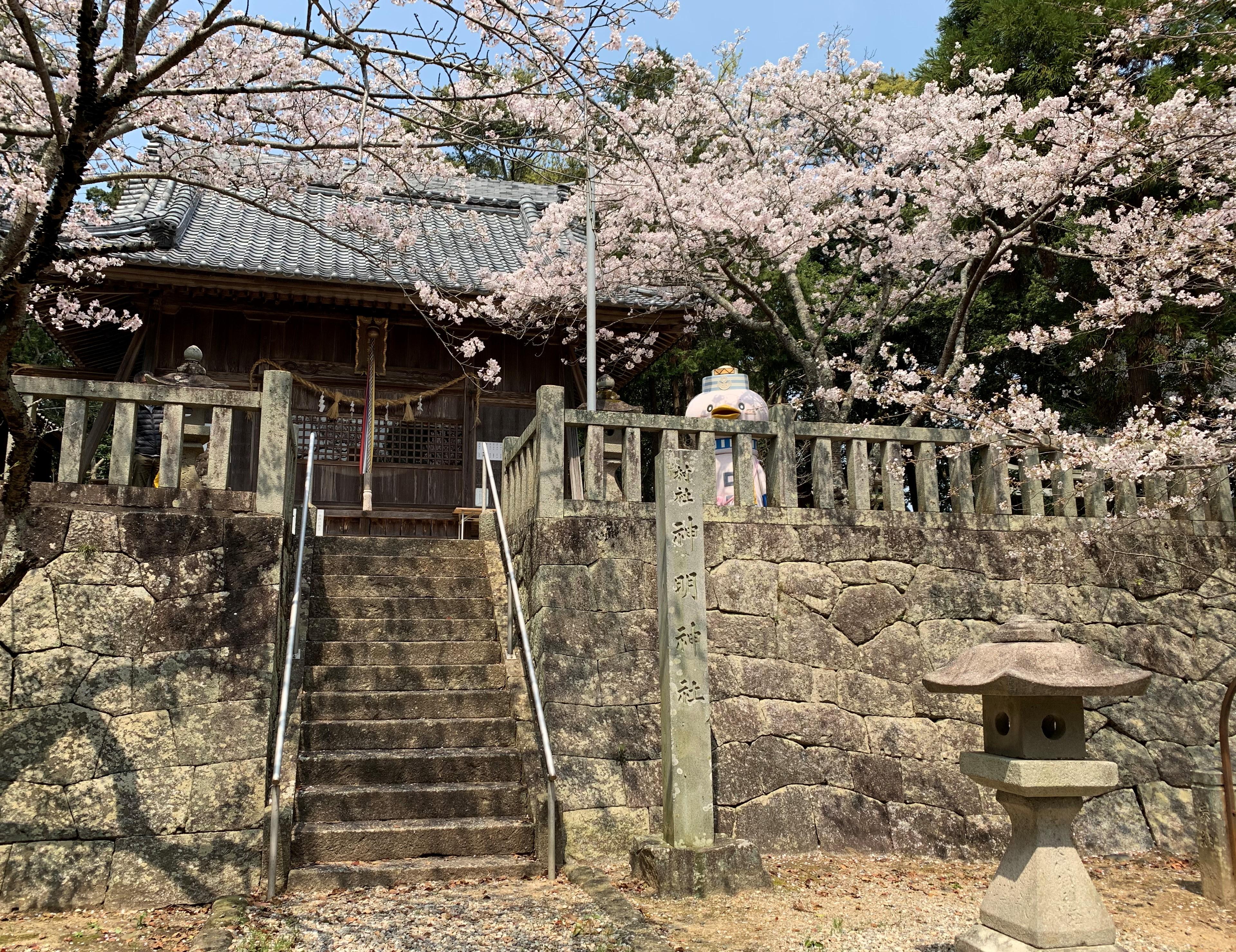布土/神明神社
