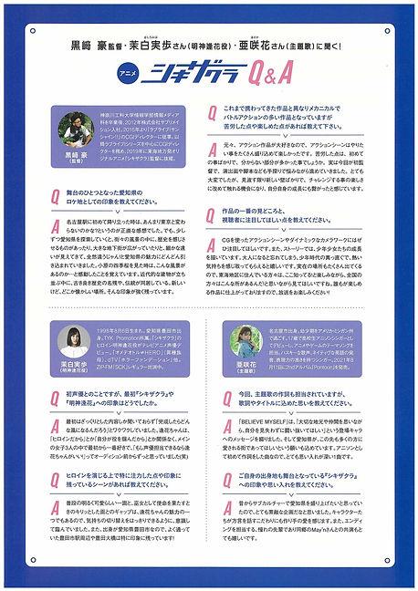 シキザクラ-5.jpg