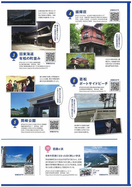 シキザクラ-4.jpg