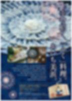 scan-629.jpg