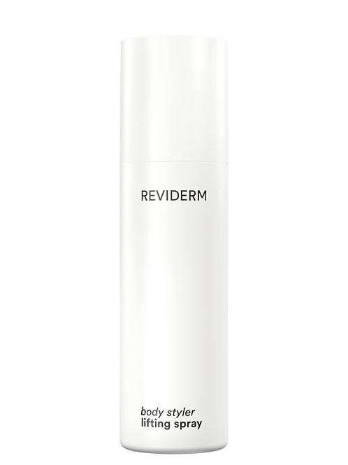 Reviderm body styler lifting spray - 200 ml