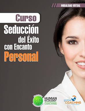 seducción_del_exito.png