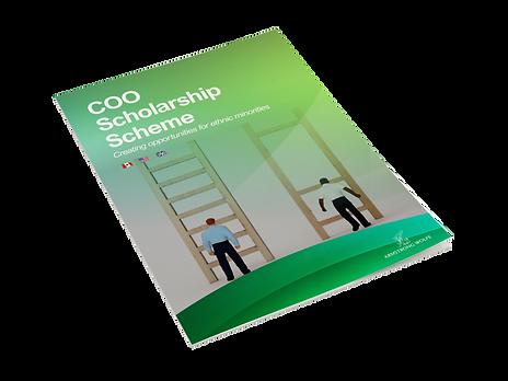 COO-Scholarship-Scheme-Mockup.png