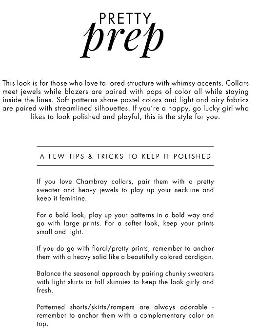 AHP-Client-What-to-Wear-Guide-48.jpg