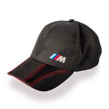 Baseball Cap product pack shot