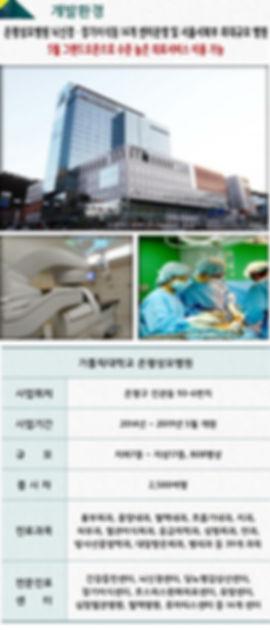구산역코오롱하늘채구산역에듀시티개발환경4.jpg