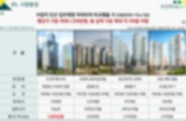구산역코오롱하늘채구산역에듀시티시장환경1.jpg