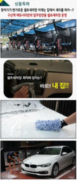 구산역코오롱하늘채구산역에듀시티상품특화5.jpg