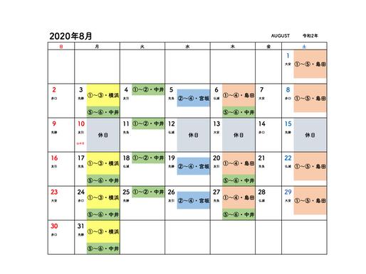 BB教室生駒南店:8月営業日