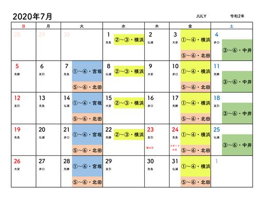 BB教室王寺駅前店:7月営業日
