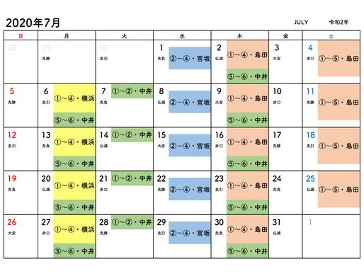 BB教室生駒南店:7月営業日