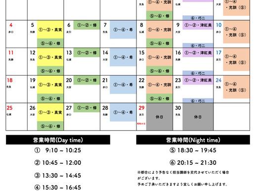BB教室生駒南店:4月営業日
