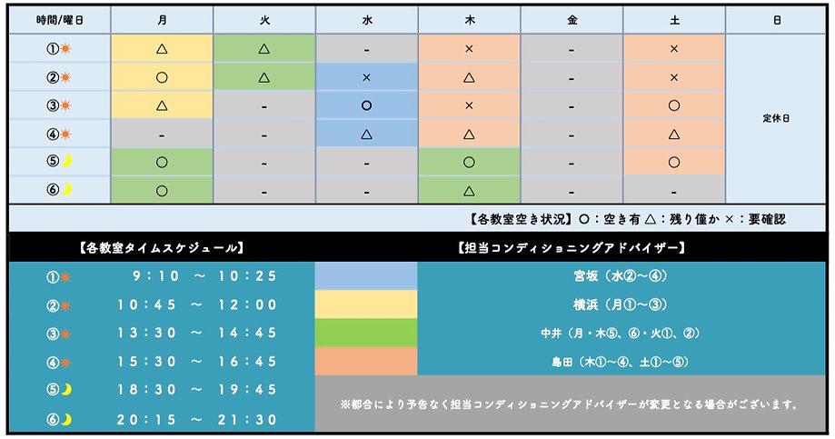 %E7%94%9F%E9%A7%92%E7%A9%BA%E3%81%8D%E7%