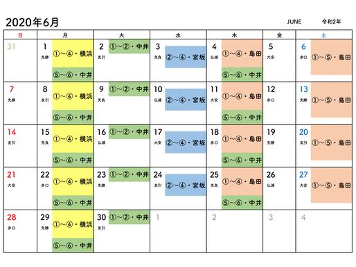 BB教室生駒南店:6月営業日