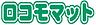 ロコモマットロゴ.png