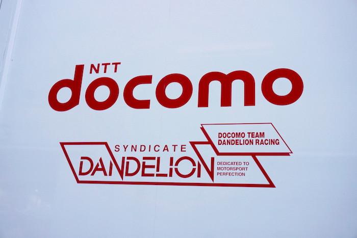 スーパーフォーミュラ『ルーキーテスト』DOCOMO TEAM DANDELION RACINGは山本尚貴と福住仁嶺が参加。