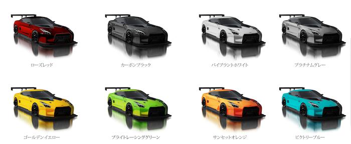 公道仕様の『NISSAN GT-R NISMO GT3』登場。その名は『GT23』!!