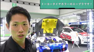 【動画】D1オートポリス直前!! 川畑真人選手のGR Supraに4.3ℓの3UZ(V8)が載った!!