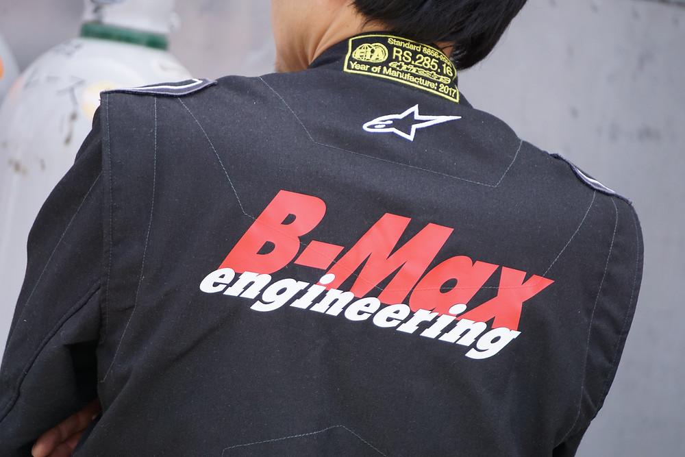 B-Max Engineering メカニックウェア