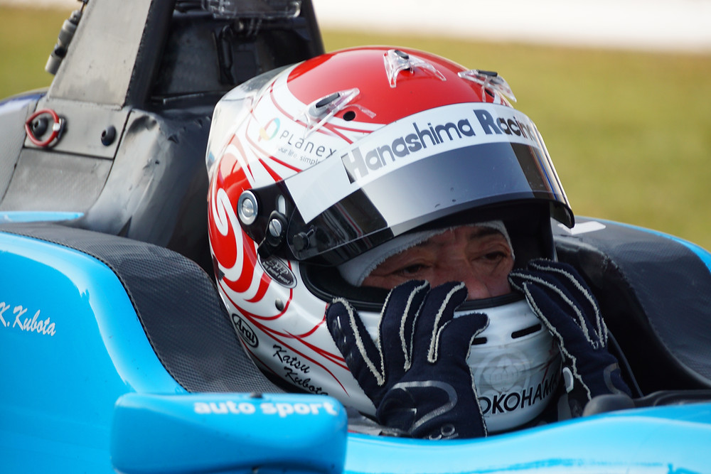 Hanashima Racingの久保田 克昭選手