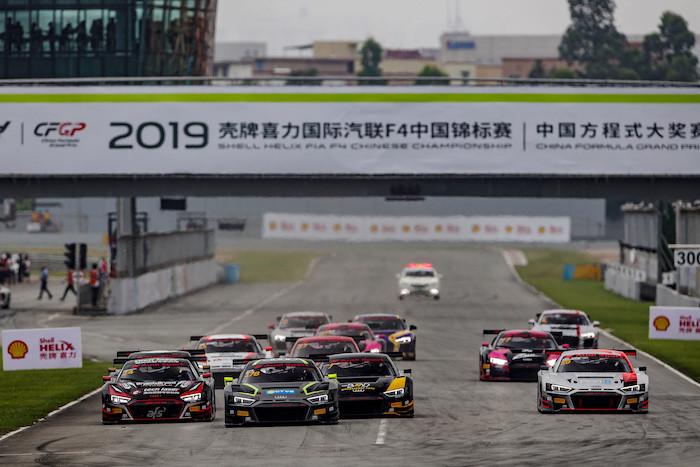 Audi Sport Customer Racing Asiaが2020年度のモータースポーツ戦略を発表。『Audi Sport R8 LMS Cup』が終了、新たな展開へ。
