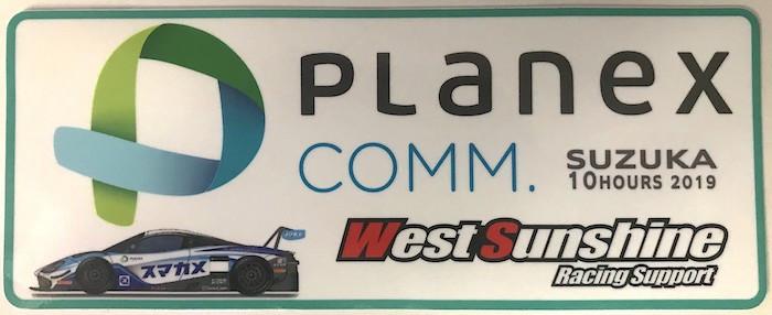 Planex スマカメ Racing ステッカー