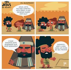 Jesus que absurdo   Quadrado