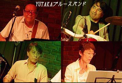 YUTAKAブルースバンド01