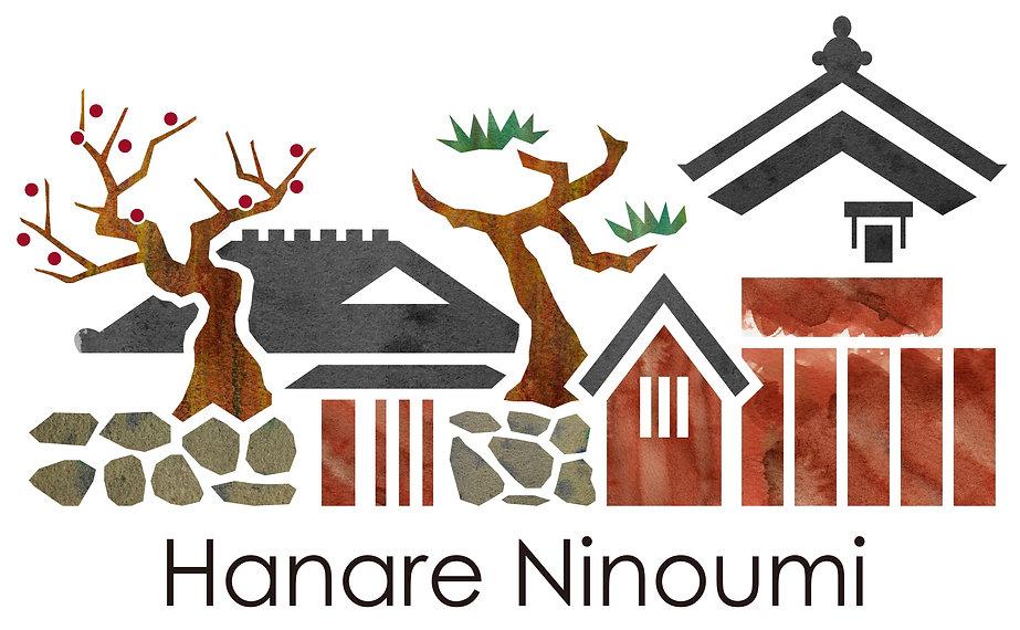 ninoumi_logo_color.jpg