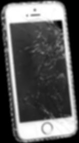 ремонт айфонов вологда