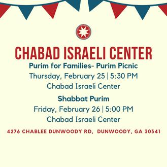 Chabad Israeli Center