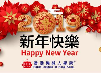 農曆新年營業時間和服務安排