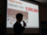 スクリーンショット 2020-04-10 8.35.04.png