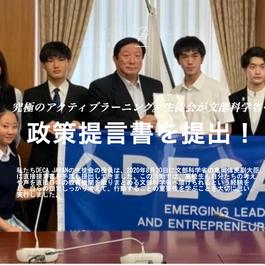 9.DECA JAPAN CLUBに入会できます