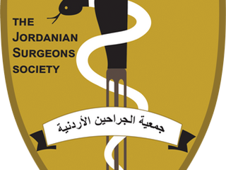 تأجيل موعد انعقاد المؤتمر السنوي الثامن والأربعين لجمعية الجراحين الأردنية