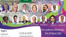 مؤتمر جراحة الأورام الدولي في تبوك