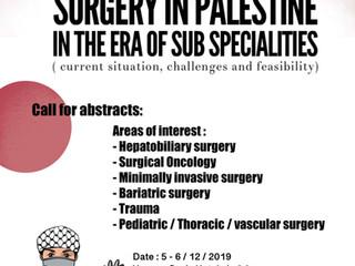 المؤتمر الدولي الخامس لجمعية الجراحين الفلسطينيين