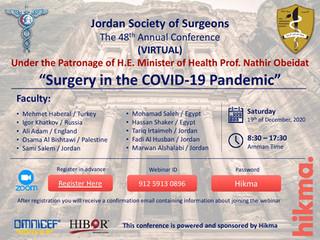 برنامج المؤتمر الثامن والأربعون لجمعية الجراحين الأردنية