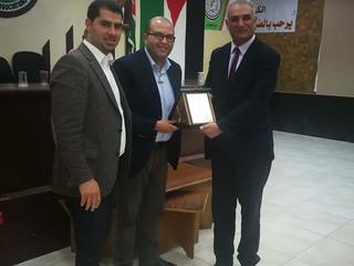 اختتام الأمسية العلمية لجمعية الجراحين الأردنية في الكرك