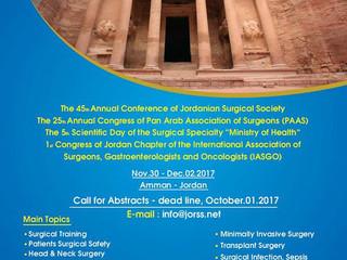 المؤتمر السنوي الخامس و الأربعون لجمعية الجراحين الأردنية