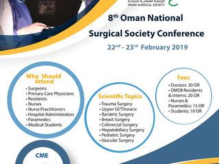 المؤتمر الوطني الثامن للرابطة العمانية للجراحة